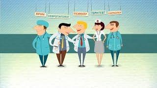 видео Медицинская справка допуск к соревнованиям