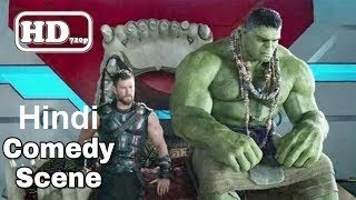 Thor Ragnarok || Funny Moments in Hindi / Urdu