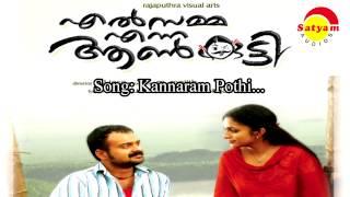 Kannaram Pothi - Elsamma Enna Ankutty