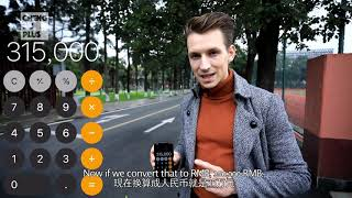 CHINA WALKING TOUR: What's it like to study in a Chinese university? Truth from an American Student!