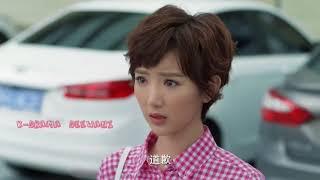 Soniye Dil Nayi Lagda II Love 020 MV II Chinese Drama Mix II Requested