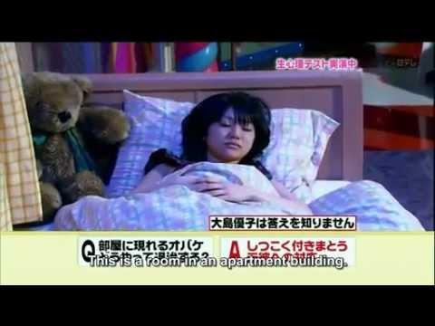 AKB48 Psychological Game