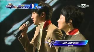 [슈퍼스타K5 13회 무대영상] 박재정&박시환 - 그땐 그랬지 (카니발)