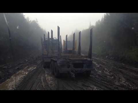 Дорога Епишина-Еруда (Северо-Енисейск) / Road Epishina - Yeruda