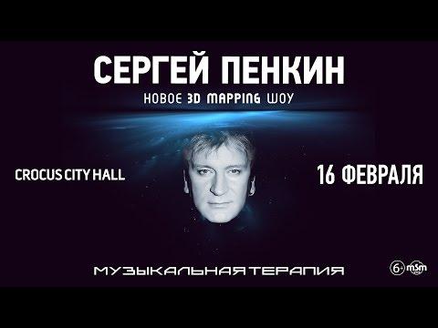 Уральские пельмени: участники шоу, фото, биографии и