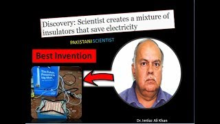 Best invention of  Dr Imtiaz Ali Khan (Free Electricity saver)