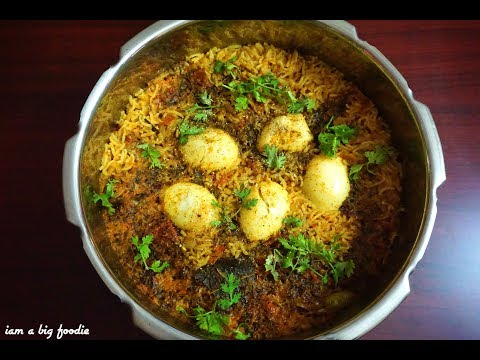 How to make kuska .!||| kuska recipe || kuska rice making cooker
