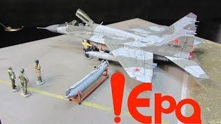 Zvezda 1/72 MiG-29 Parte 5