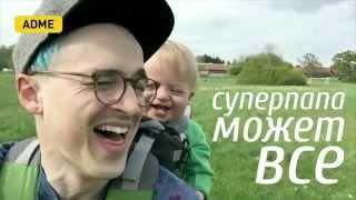 Hemorso Video Padres y Sus Hijos