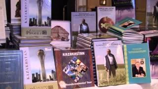 Казахстан - Канада: Двадцать лет спустя.