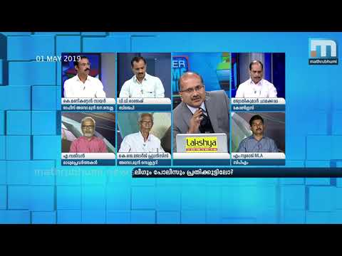 Are Cops Under Fire In Postal Ballot \'Scam\'?| Super Prime Time| Part 2| Mathrubhumi News
