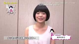 『気づかいルーシー』 札幌公演 9月18日[金] 19:00 19日[土] 11:...