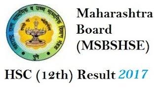 Maharashtra SSC HSC Result 2017 |SSC result 2017  HSC result 2017 || mhse result 2017 | msbte result