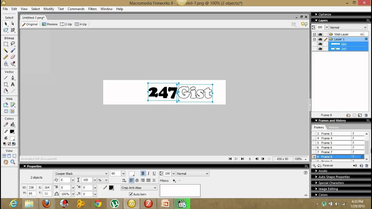 how to create an animated logo using macromedia fireworks 8 - YouTube
