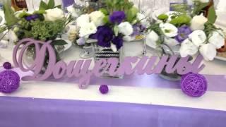 Оформление свадьбы тканями и цветами, ресторан Гранада город Мытищи