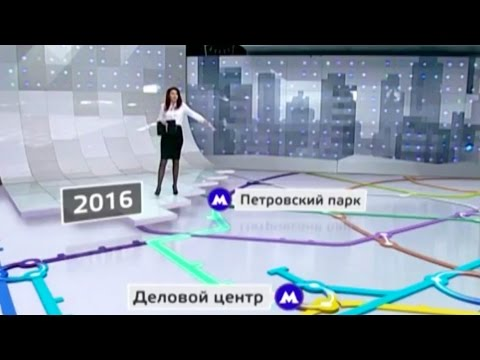 Развитие метро - Третий пересадочный контур