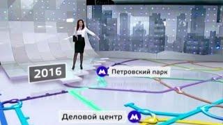 видео Перспективы развития Киевского метрополитена