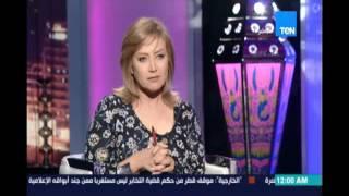 عبدالحافظ: التمييز الديني في مصر هيستمر دون تفعيل القانون والقانون في مصر ضعيف والبرلمان حليف السلطة