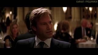 Сильный диалог из фильм Тёмный Рыцарь: Харви Дент и Брюс Уейн в ресторане (The Dark Knight)