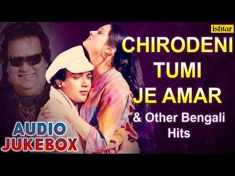 Chirodini Tumi Je Aamar & Other Bengali Hits : Bengali Romantic Songs | Audio Jukebox - Bengali Hits