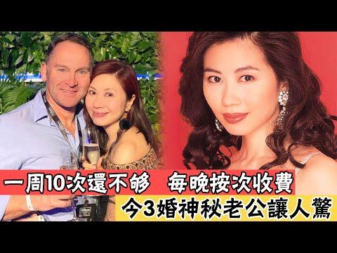39歲生子被拋棄,前夫大爆一周10次都不夠,每晚按次收費,今3婚神秘老公真實身份讓人驚#楊寶玲#辣評娛圈
