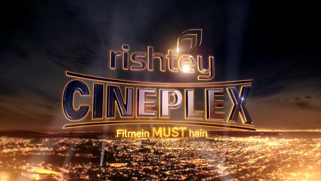 Rishtey Cineplex: Dhishum