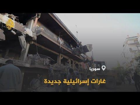 سوريا.. رسائل الغارات الإسرائيلية على مواقع قرب دمشق  - نشر قبل 7 ساعة