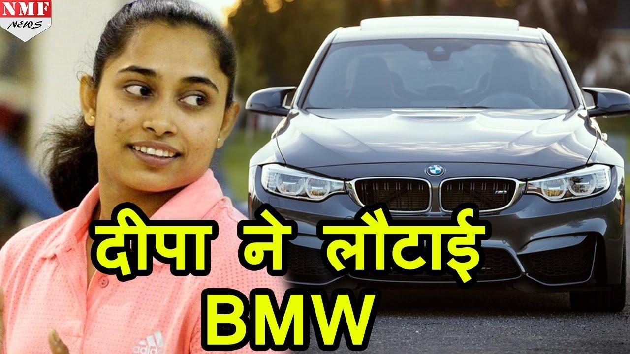 dipa karmaakar BMW के लिए इमेज परिणाम