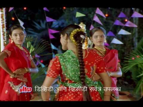 Maher Majhe He Pandharpur - Trailer