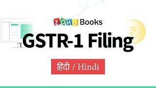 How to file GSTR1 directly from Zoho Books - Hindi   India GST