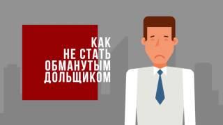 Сам себе риелтор Подольск 2016 (эпизод 2)(, 2016-10-10T13:43:05.000Z)