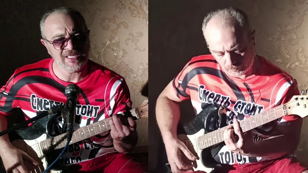 Никто не услышит - Чайф (кавер на гитаре) - YouTube
