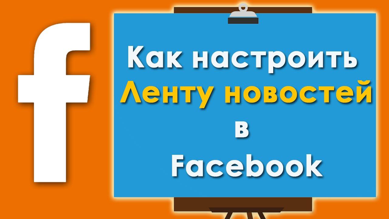 Новости омска сегодня свежие 12 канал онлайн