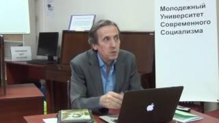 «Марксизм и экологизм» Лекция Б.В. Скляренко 08.04.2017
