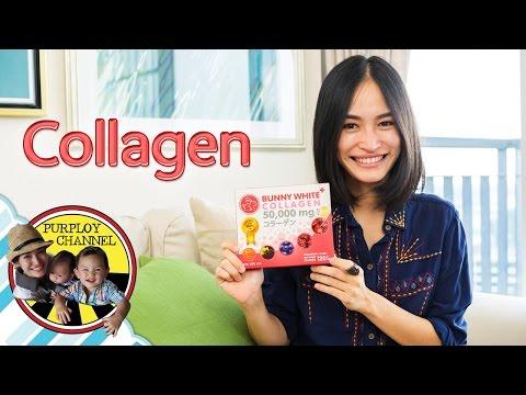 Mommy review ตอน คอลลาเจน collagen