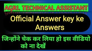 AGRICULTURE TECHNICAL ASSISTANT OFFICIAL ANSWER KEY KE ANSWER
