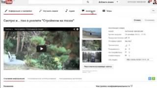 Как поставить внешние ссылки с Youtube на сайт