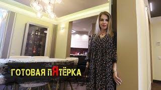 Ремонт квартиры в СПб / Дизайн / Отделка