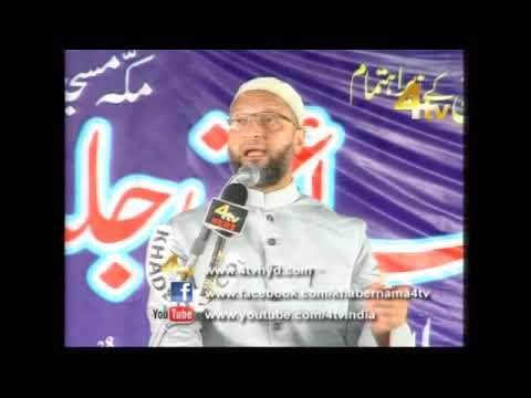 Asaduddin Owaisi addressing a Public Meeting on the Judgement on Mecca Masjid Blast