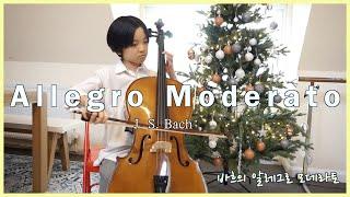 바흐의 알레그로 모데라토  Allegro Moderat…