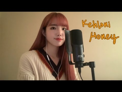 Kehlani - Honey [Cover by YELO]