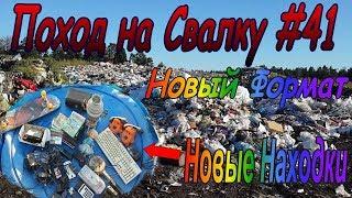 видео Хорошая аптека в Харькове