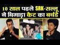 Salman Khan & Shahrukh Khan had HUGE FIGHT at Katrina Kaif's Birthday party   FilmiBeat