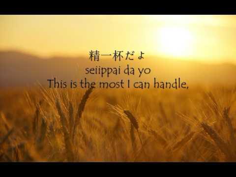 YUI - Green a.live lyrics