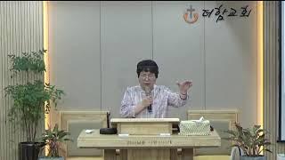 더함교회 주일예배(2021.07.25)