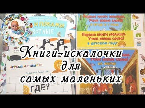 Новинки КомпасГид на ММКВЯ 2016
