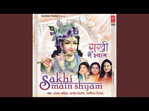 Main Radha Tu Shyam Re