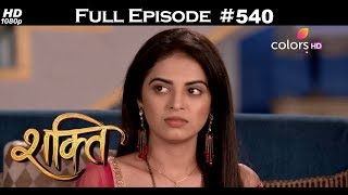 Shakti - 20th June 2018 - शक्ति - Full Episode