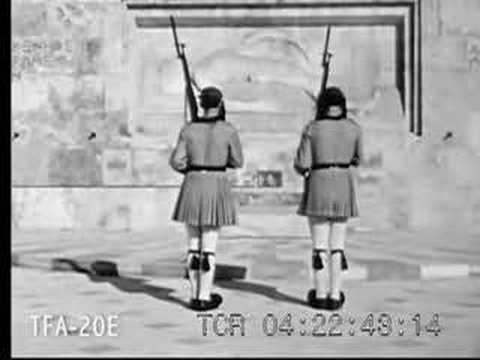 Greece 1951