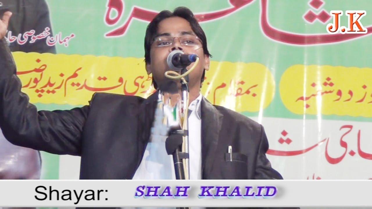 Shah khalid, malegaon mushaira, 06/05/2016, mushaira media youtube.